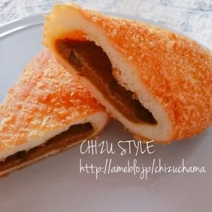 瀬長島ウミカジテラス『もとむのカレーパン』A5ランク黒毛和牛使用の本格カレーパンはサクふわ♥