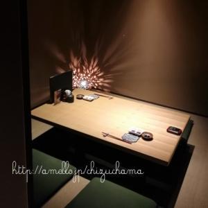 【赤坂見附】個室で9月限定!のどぐろコースを♥『阿吽亭』日本酒×焼酎そろってます☺