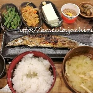【蒲田西口】おふくろの味が食べたくなったら『しんぱち食堂 蒲田西口はなれ』毎日でも食べられる定食