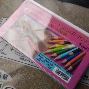 ホルベイン 色鉛筆 届きました