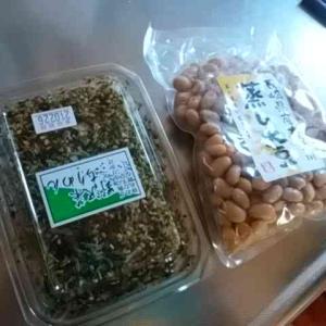 大豆の野沢菜合わせ