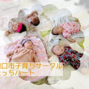 赤ちゃんの「生きやすさ」にも繋がるタッチケア【子育ちサークル48期最終回①】
