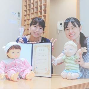 水戸市にも♡新たなデイリータッチケアセラピストが誕生しました!