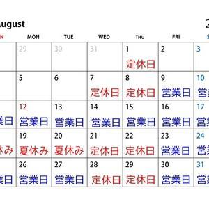 ☆夏季休暇☆