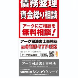 日本政策金融公庫から融資を断られるケース