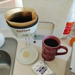 コーヒー淹れるの