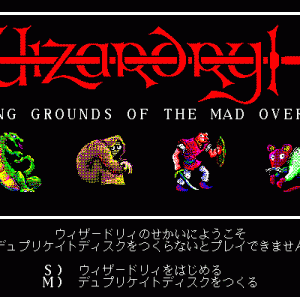 Wizardry #1 Proving Grounds of the Mad Overlord - 勇者の塔 10F