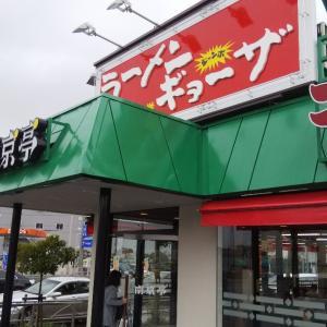 多摩地区では有名!貴重な24時間営業の中華料理店 [#南京亭]