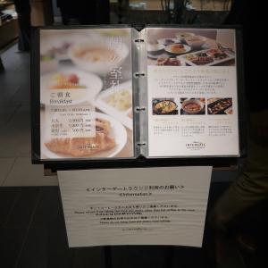 2019京都・滋賀晩秋の旅 その16 [#シャンパンも呑める朝食]