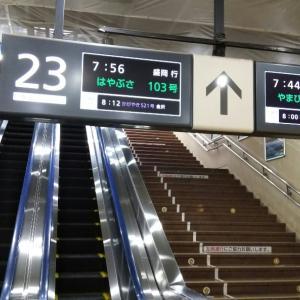 2019年7月仙台・山形初夏ぶらり旅 その1 [#はやぶさ]