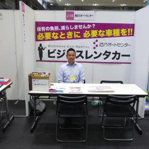 岡山県しんきん合同ビジネス交流会に参加して来ました