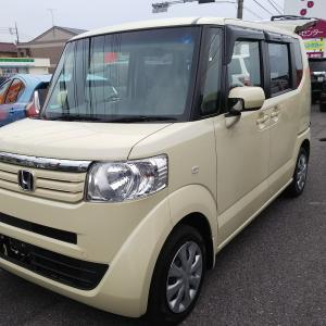 わいわいレンタカー N-BOX+ スローパー(介護・福祉車両)