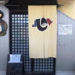 ぐるまん野州男/牛そばローストビーフ 合盛 (1,150円)