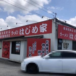 はじめ家/チャーシューメン (920円)