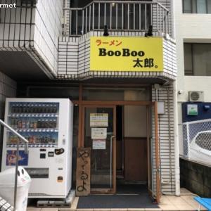 ラーメンBoo Boo太郎。/ 小ラーメン(豚2枚) (780円)