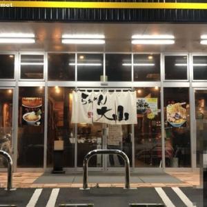 らぁめん大山 中里店/大麺 (900円)