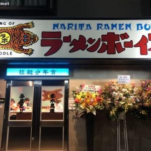 ラーメンボーイズ/ 醤油 玉ねぎ 「ニンニクアブラ」(850円)