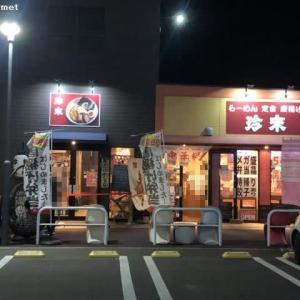 珍来たつのこまち龍ヶ崎モール店/醤油チャーシューメン(880円)税別