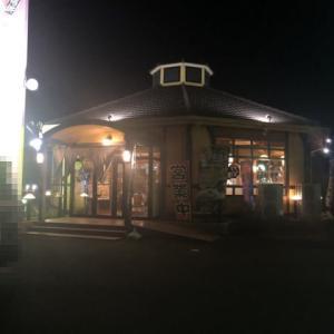 ちゃあしゅう屋 上三川店/スタミナとんかつらーめん (1,102円)税別