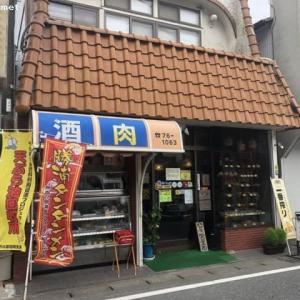 ファミリーレストラン こだま/とうふタンタンメン (800円)