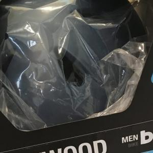 bern helmet frm amazon.com