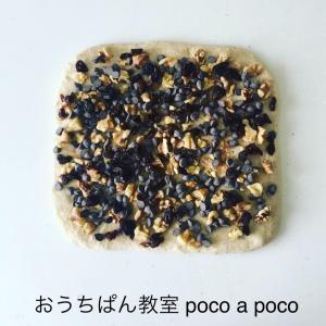 ☆ナッツとチョコのグラハムパン☆
