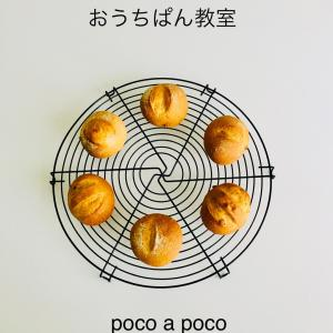 ☆くるみ入りライ麦パン☆