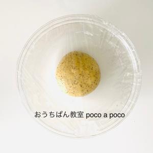 ☆紅茶風味のバターフレーキー☆
