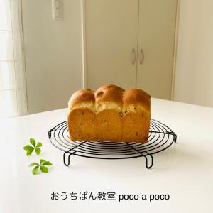 ☆全粒粉入りくるみパン☆