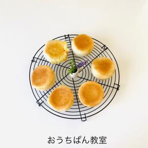 ☆チーズ入り・粒あん入り イングリッシュマフィン☆
