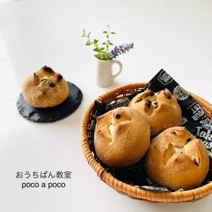 ☆クリームチーズ入り プチライ麦パン☆