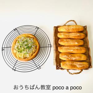☆ピザ&明太フランス☆