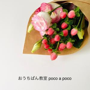 ☆休日&お花☆