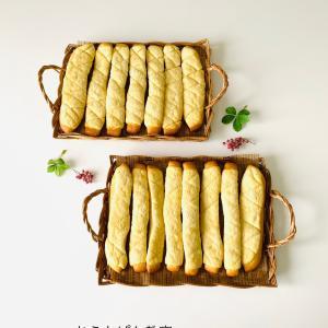 ☆スティックメロンパン☆