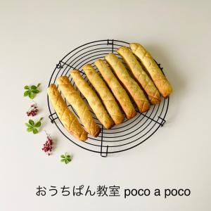 ☆おやつ用スティックメロンパン☆