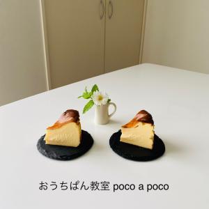 ☆おやつ用チーズケーキ☆