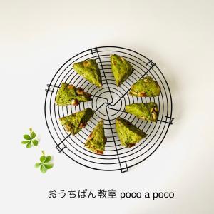 ☆抹茶&ホワイトチョコスコーン☆