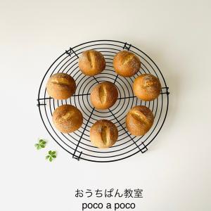 ☆プチライ麦パン☆