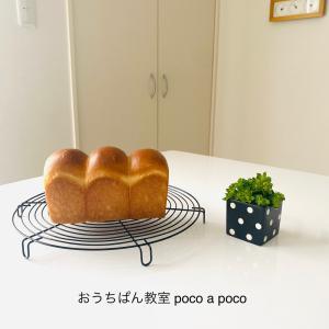 ☆ミルク食パン☆