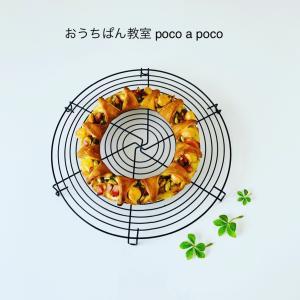 ☆おしゃれはピザ☆