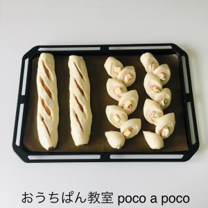 ☆ロングウィンナーパンとハーブバターエピ☆