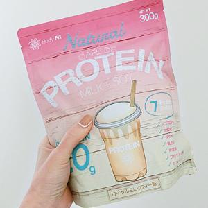 現代女性が痩せない原因「タンパク質」に着目したCafe de PROTEIN