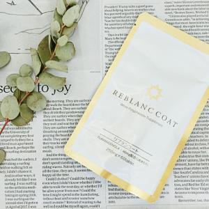 夏の白肌対策!飲むだけで美肌とUVケア出来るオールインワン美容サプリ「リブランコート」
