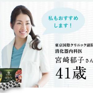 絶対50歳には見えない!女性医師も絶賛の生酵素サプリメントOM-X