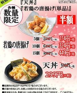 ◆ママさん!飲食店さんがんばれ!!@浦安