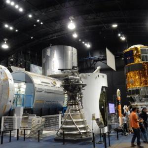 筑波大学、宇宙開発機構JAXA