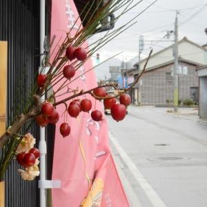 新潟県、村上