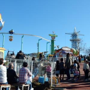 生駒山上遊園