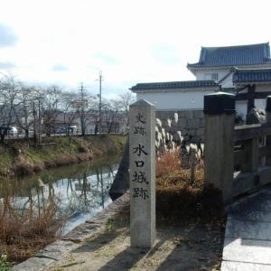 甲賀、水口城跡