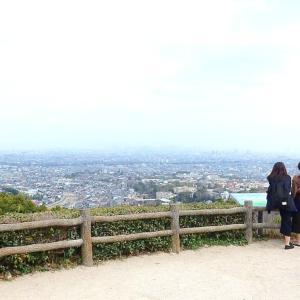 甲山自然公園